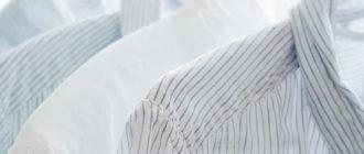 чем вывести ржавчину с белой одежды в домашних условиях
