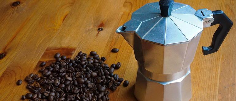 приготовление кофе в гейзерной кофеварке