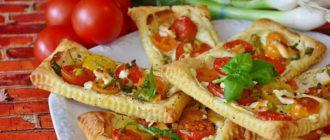 пицца из слоеного теста в духовке рецепт с фото пошагово