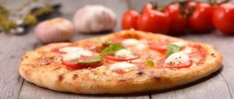 пицца маргарита рецепт в домашних условиях в духовке