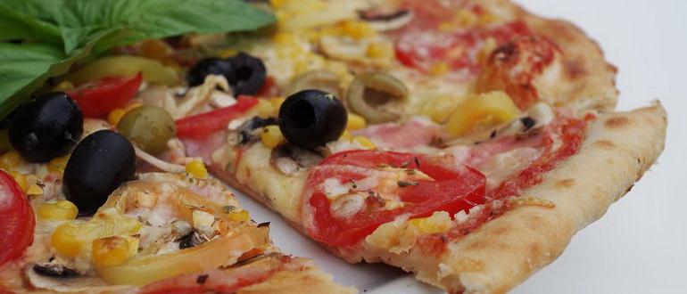 самая легкая пицца