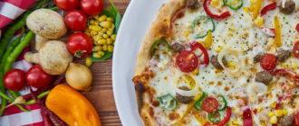 красивая пицца с овощами